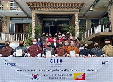 [역량강화 연수지원] 부탄 영화산업 역량강화 연수('21-'23) 1차년도 온라인 연수(2021.8.16.~27.)