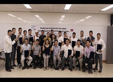 [역량강화 연수지원]몽골 지역난방 역량강화 초청연수(19.06.24~07.06)