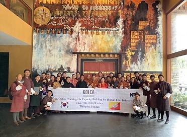 [역량강화 연수지원] 부탄 영화산업 역량강화 온라인 연수 3차(2020.10.7.~16.)